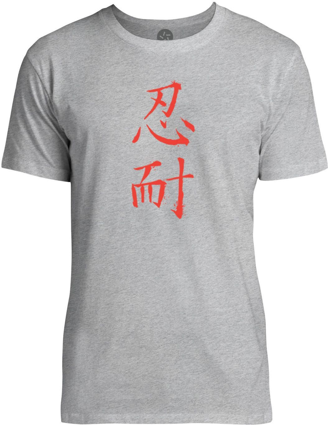 Patience Chinese Symbol Red Mens Fine Jersey T Shirt Products