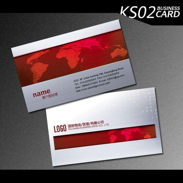Psd technology business card psd templates free download card http psd technology business card psd templates free download card httpweili reheart Choice Image