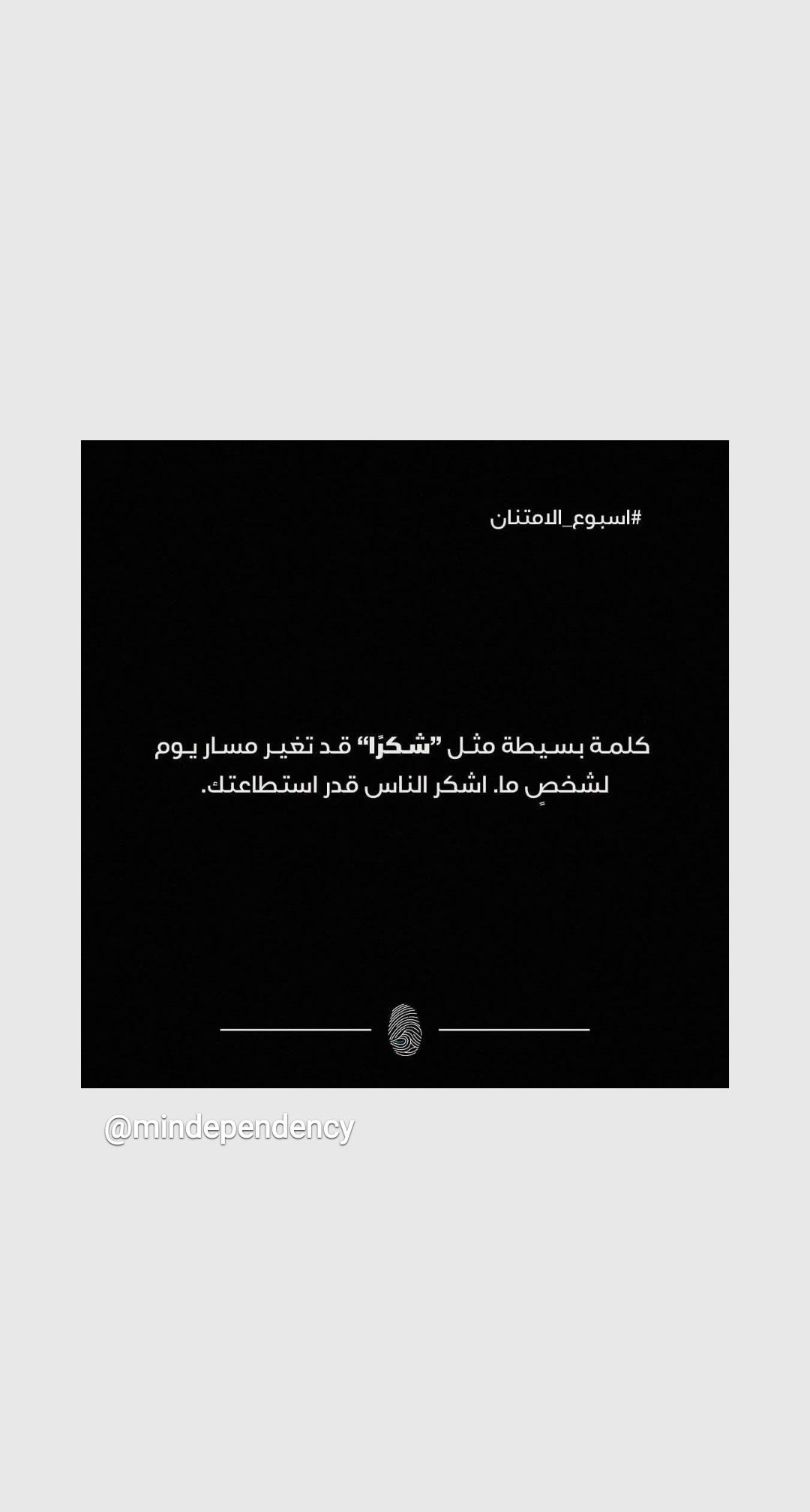 Pin By Tagreed Mohamed On Arabic Quotes Cards Against Humanity Cards Arabic Quotes