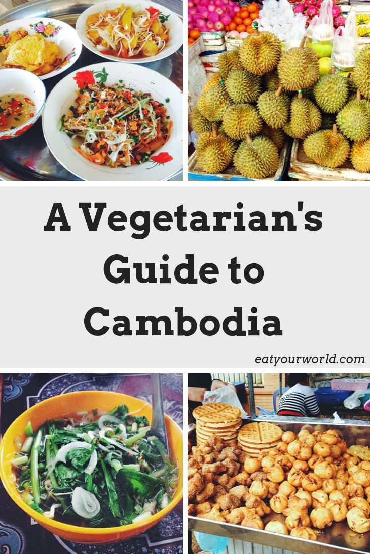 A Vegetarian's Guide to Cambodia: Here's your tried-and-tested guide to finding and eating vegetarian food in Cambodia, including helpful phrases, dishes to know, and vegetarian-friendly restaurants in Siem Reap, Phnom Penh, and more cities. #cambodia #cambodiatravel #cambodianfood #vegetarian