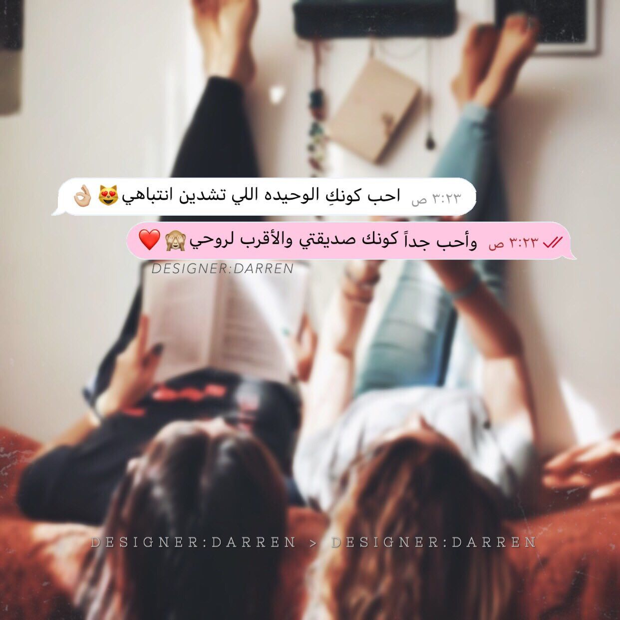 Pin By گرزآيهہ On رمزيات Bff Quotes Movie Quotes Funny Friends Quotes