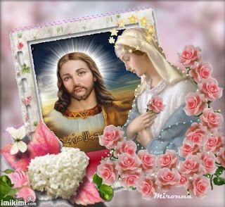 مدونة رئيس الملائكة رافائيل البوم صور السيدة العذراء مريم Home Decor Table Decorations Decor