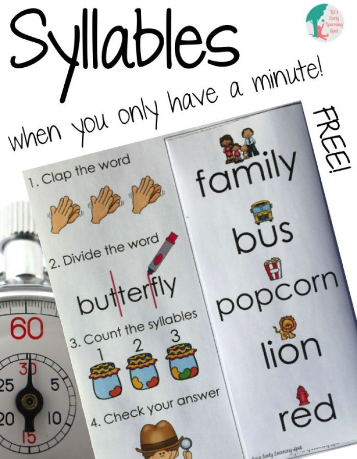 Syllables When You Only Have A Minute - Liz's Early Learning Spot