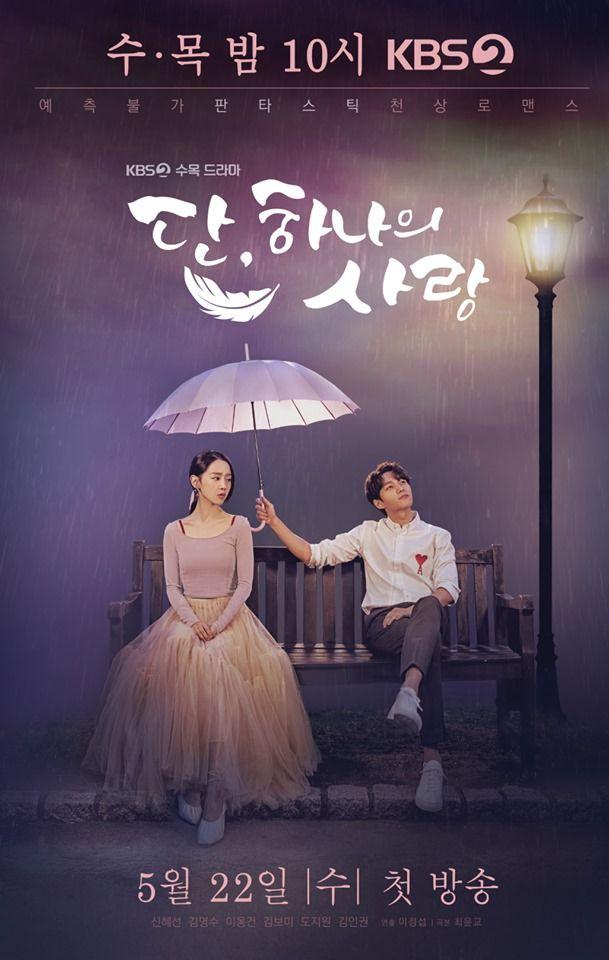 Nuevo Drama Coreano Angel S Last Mission Love Angel S Last Mission Korean Drama Movies Popular Korean Drama