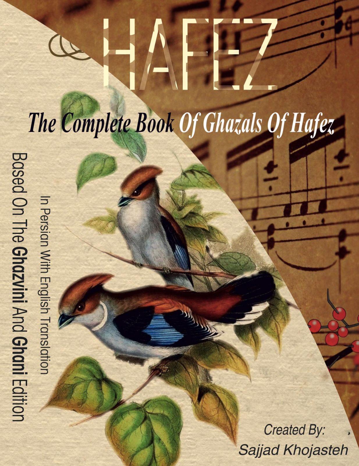Pin By Farsibooks On Hafez Poems Hafez Books Hafez Poems