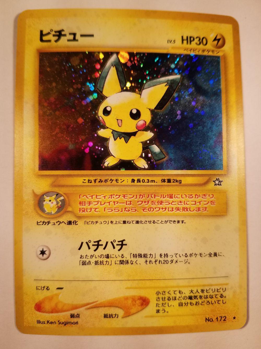 Wigglytuff 19//130 Base Set 2 Holographic Rare Pokemon Card MP