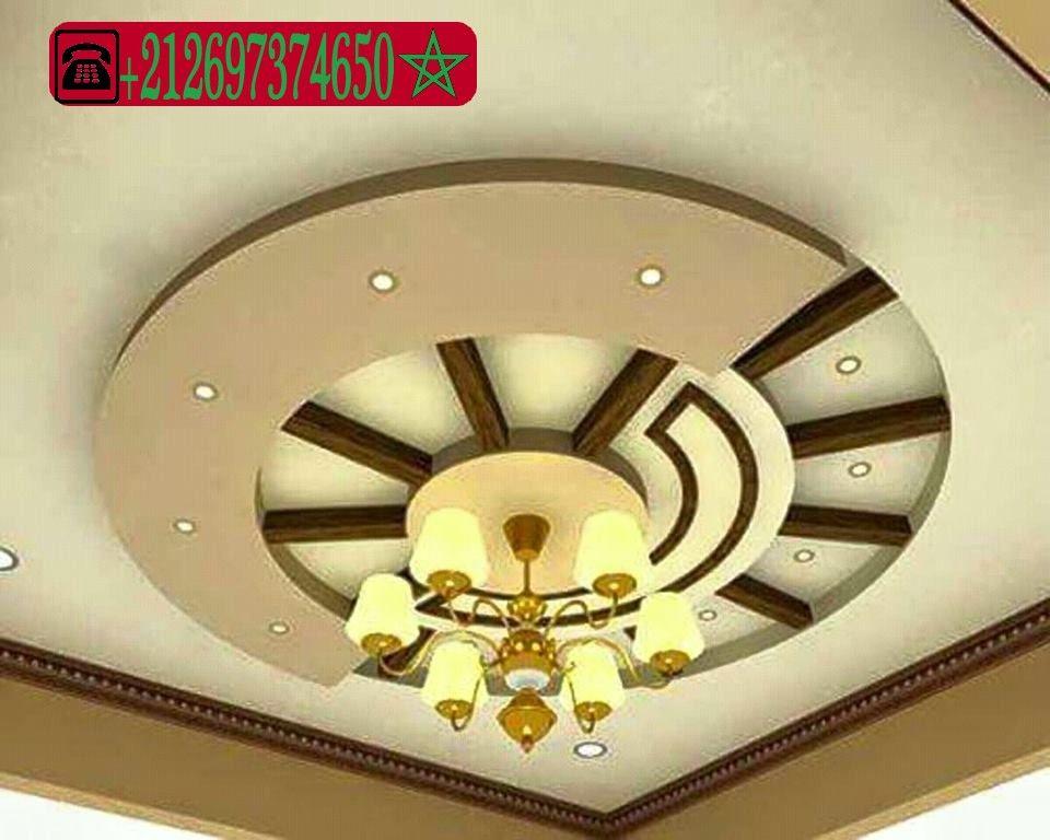Platre Cuisine ديكورات المطبخ New Ceiling Design False Ceiling Ceiling Design