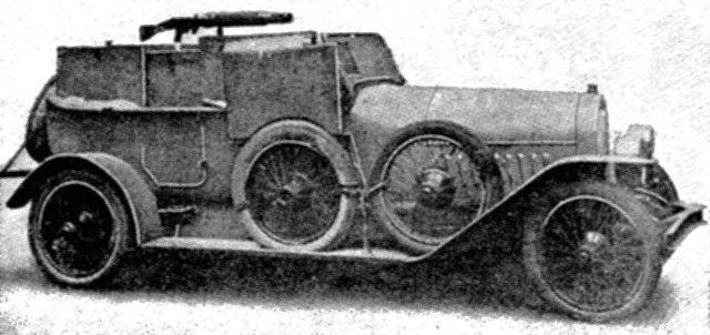 the minerva armoured car world war one was primarily a war of foot rh pinterest com