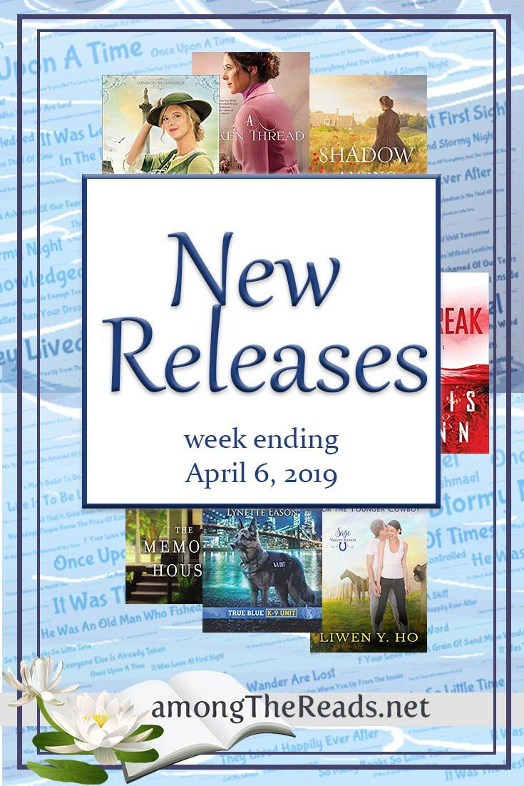 New releases and giveaways this week with previews april