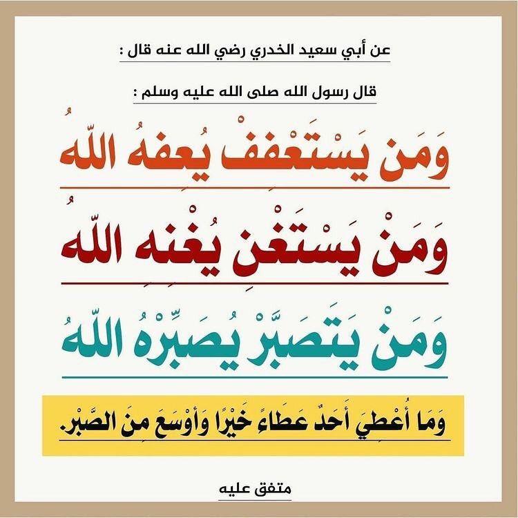 و ذ ك ر On Instagram اكتب شيء تؤجر عليه الله إلا رسول الله الدعاء الذكر الاستغفار القران الصلاة على النب Islamic Quotes Words Quotes Islam Facts