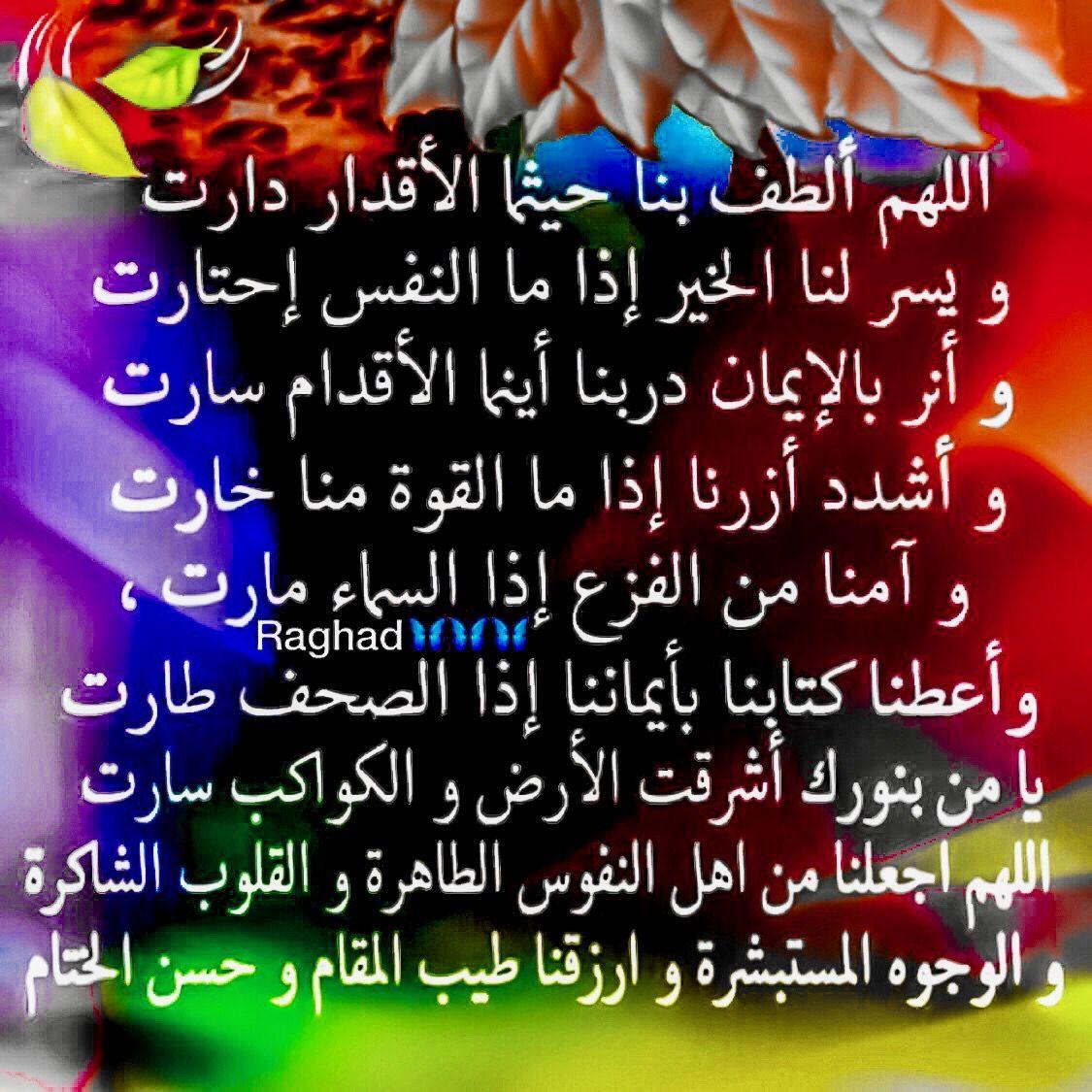 Desertrose رمضان مبارك أسعدكم الله فيه بكل أمل لم تبلغوه ورضي عنكم رض ا لم تعلموه ورزقكم رزق ا لم تحتسبوه Calm Artwork Desert Rose Keep Calm Artwork