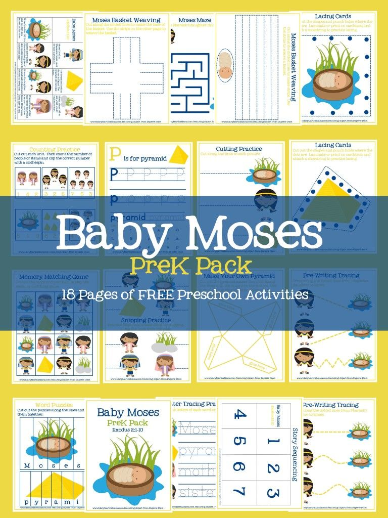 Baby Moses PreK Pack- 18 pages of free printable preschool ...