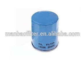 Oil Filter For 2011 2013 Renault Koleos Scenic 3 Latitude Fluence Oem 152088066r S157 Oil Filter Replacement Parts Oils