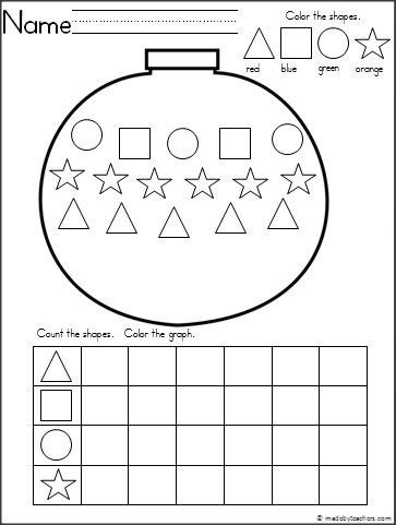 this is a christmas ornament themed activity for your kindergarten students to practice shapes. Black Bedroom Furniture Sets. Home Design Ideas