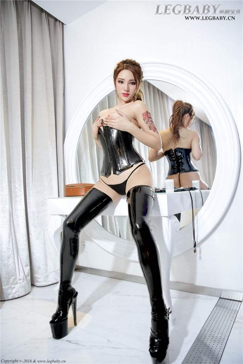fetish asian Leather boots woman