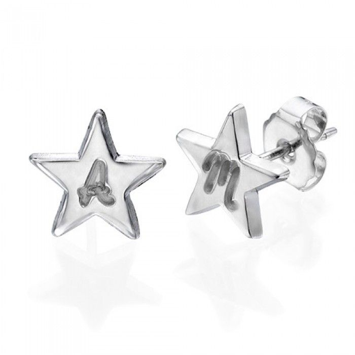 Sterling Silver Initial Engraved Star Earrings