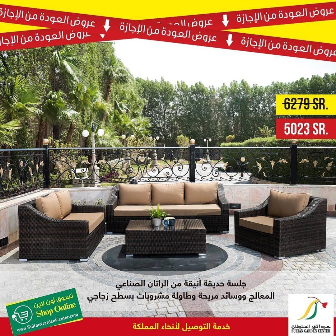 عروض بسعر مميز جلسة حديقة من الراتان الصناعي المعالج مكون من كنب ٣ مقاعد كنب مق Outdoor Furniture Sets Outdoor Sectional Sofa Outdoor Sectional