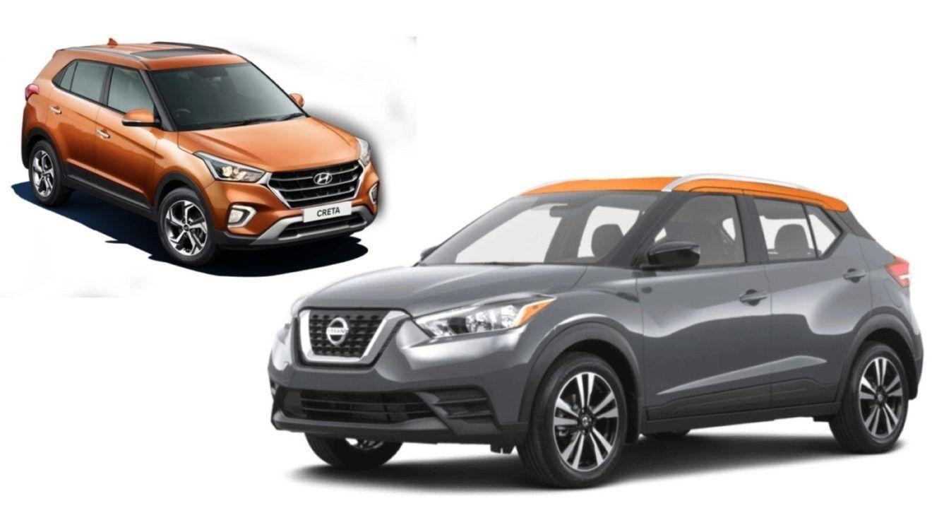 Nissan Kicks 2020 Interior Order Guide Nissan Kicks Car