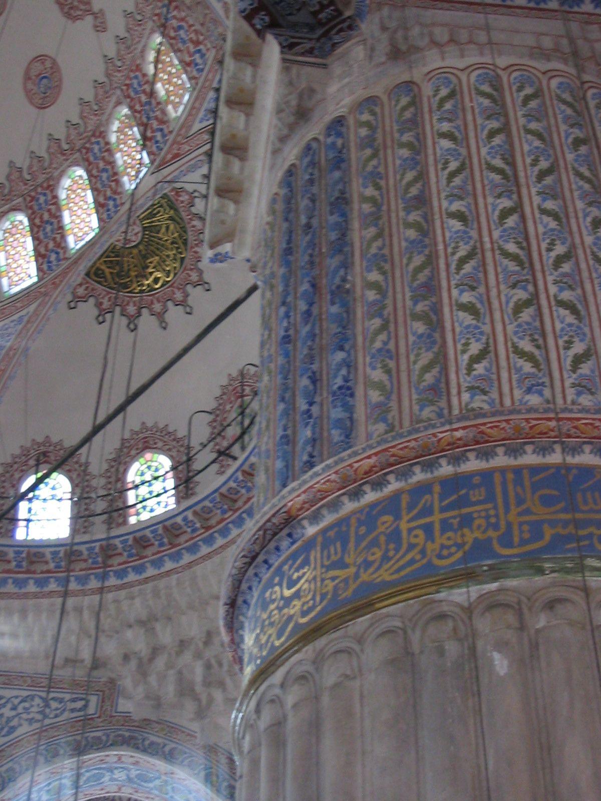 Istambul Blue Mosque