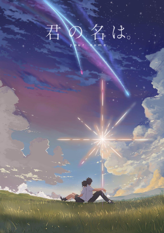 """kimi no na wa"" your name Anime, Phong cảnh, Hoạt hình"