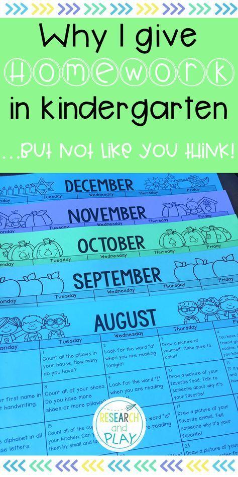 I Give Homework in Kindergarten (But Not Like You Think)