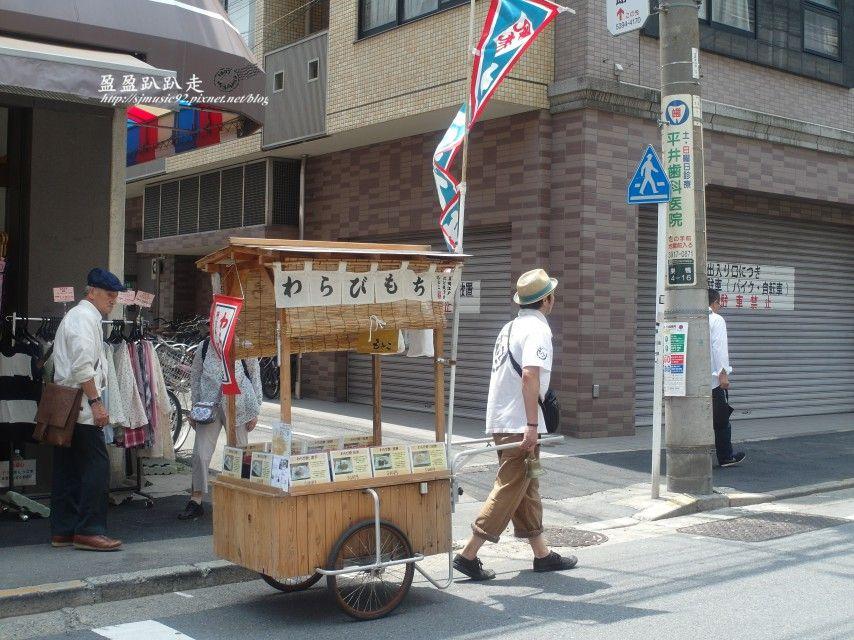 「傳統 叫賣」的圖片搜尋結果 Scenes, Street view