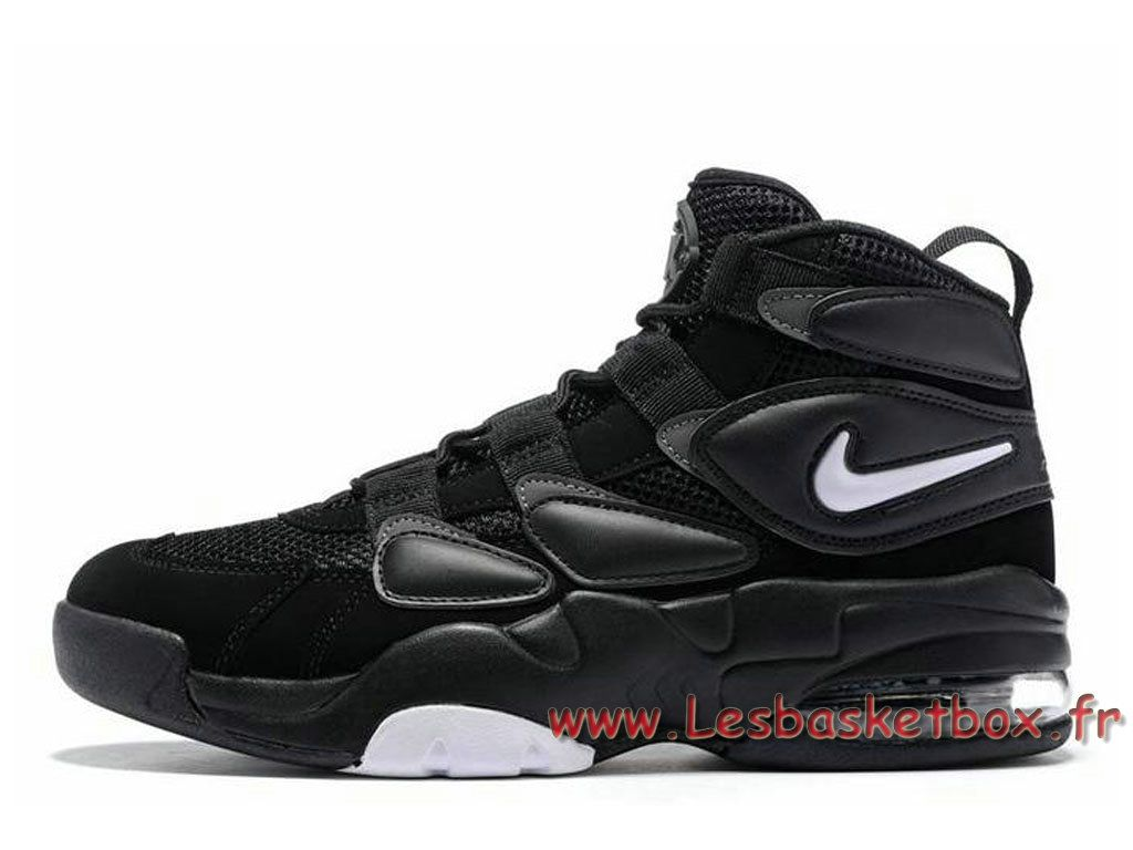 Nike Air Max Uptempo `94 AS QS ОБЗОРЧИК