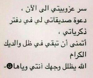 هههههههههه Lul Laughing Quotes Funny Quotes Islamic Quotes