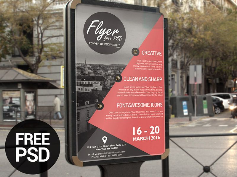 Freebie Business Event Advertisement Flyer Template PSD - advertisement flyer template