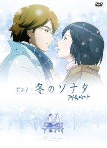 Watch Winter Sonata full episodes online
