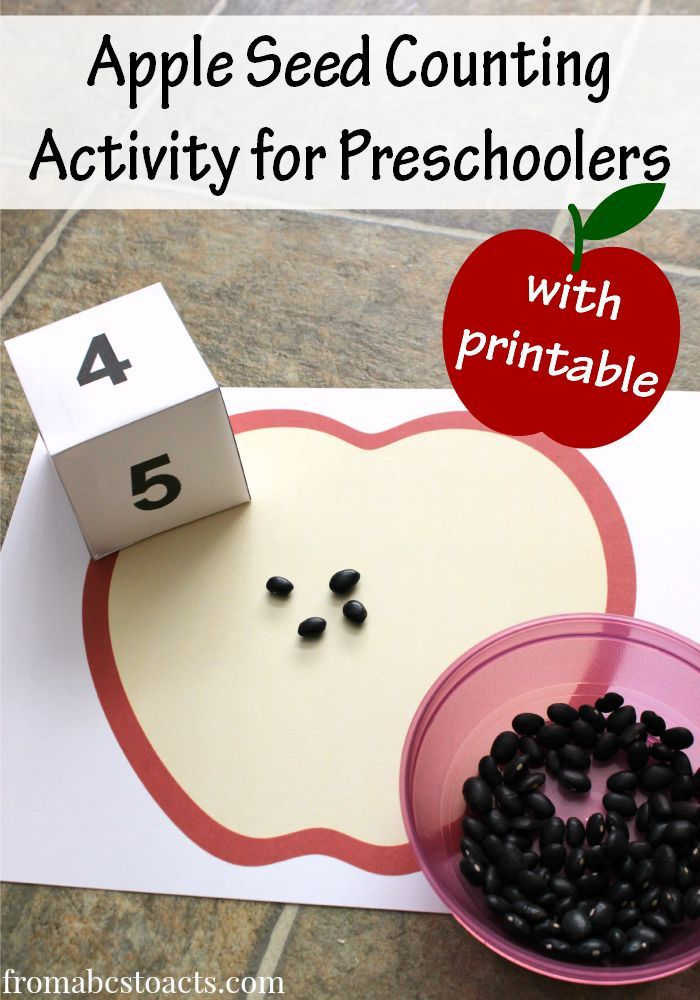 Printable Apple Seed Counting Activity | Counting activities ...