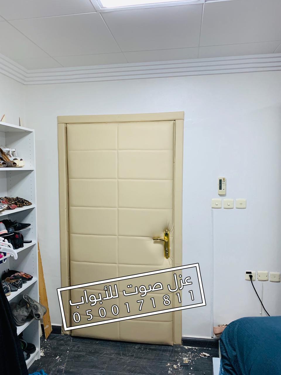 عازل جلدي فني للابواب تنجيد الباب في الرياض Home Decor Decals Home Decor