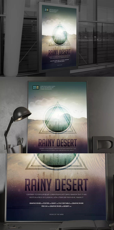 rainy desert movie poster template psd a4 poster templates
