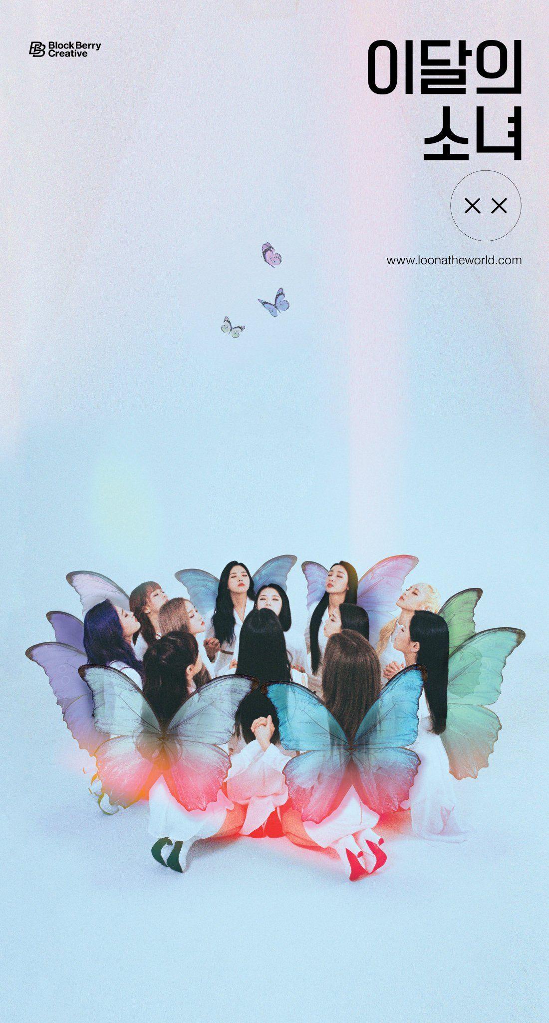 이달의 소녀 Loopd On Twitter Butterfly 2019 02 19 Pm6 Kst 한정a B 버전에는 다음 앨범의 스포일러를 담은 두개의 히든 쿠키 음원이 하나씩 숨어 Kpop Posters Butterfly Wallpaper Kpop Wallpaper