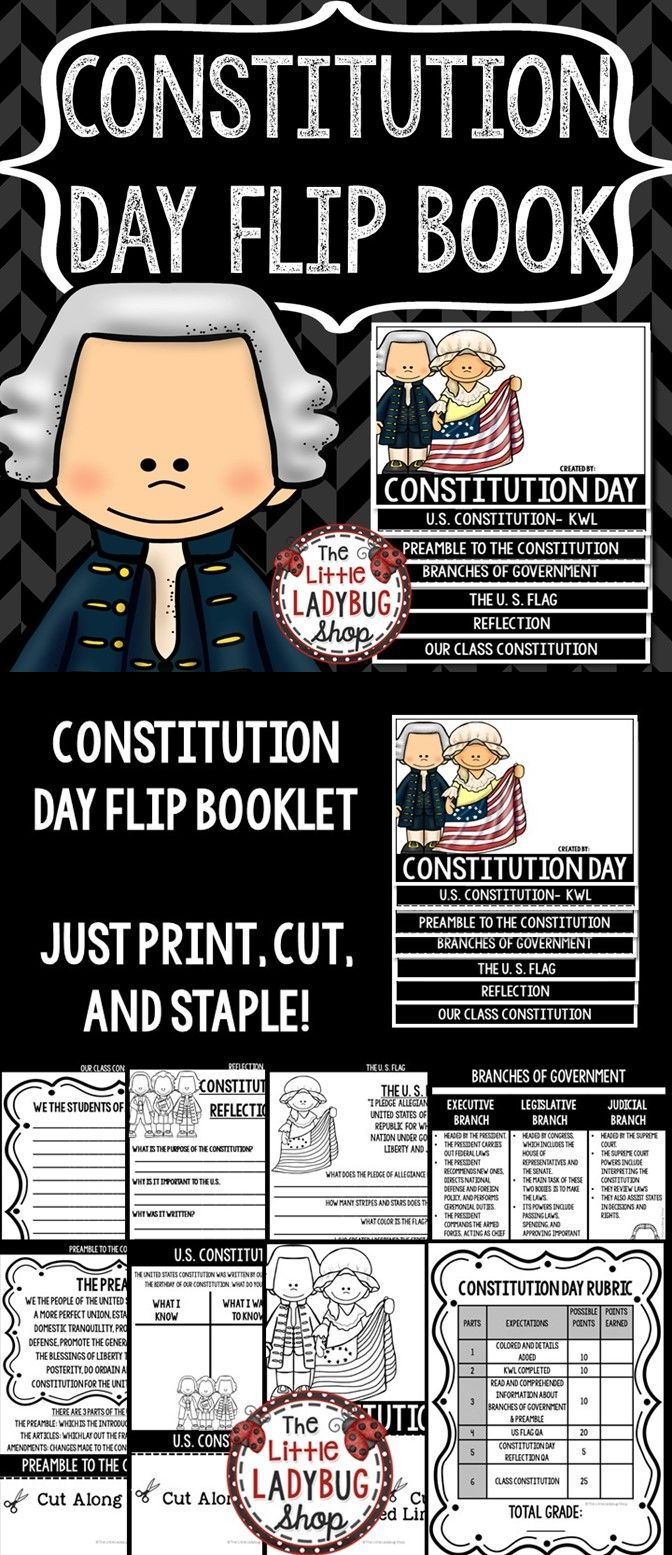 U S Constitution Day Activities 3rd Grade 4th Grade United