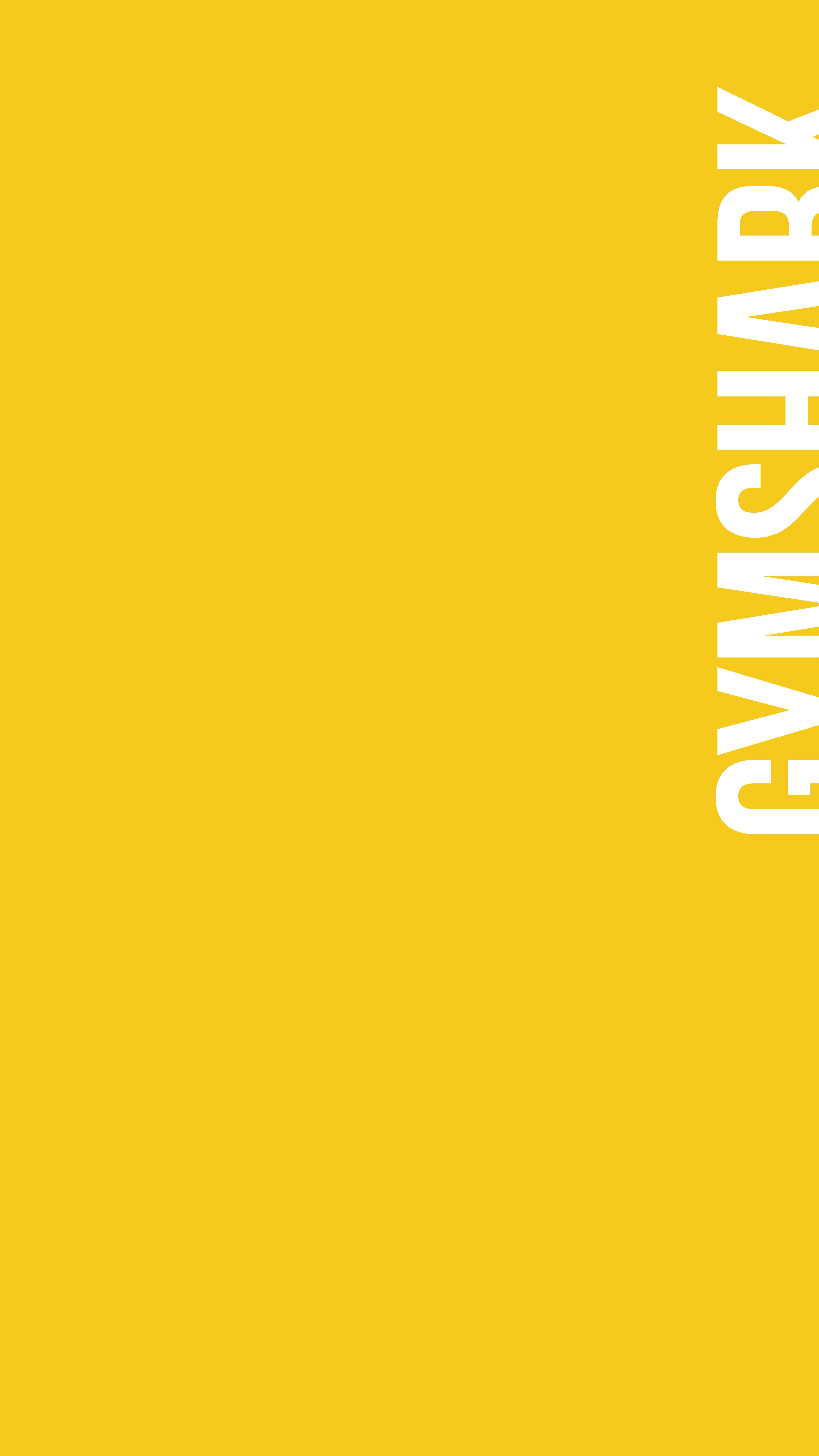 The Official Gymshark Wallpaper