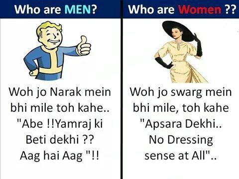 Lol Luv Desi Jokes Desi Jokes Funny Memes Desi Humor