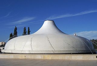shrine of the book the shrine of the book a wing of the israel rh pinterest com