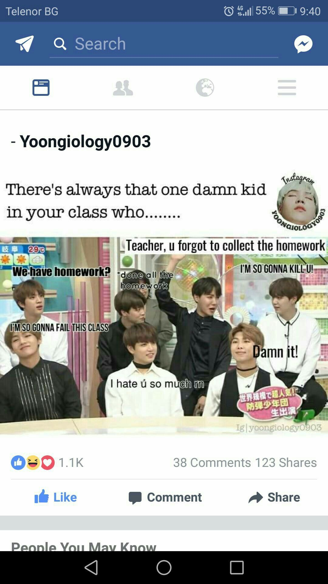 Pin by 𝖏𝖊𝖗𝖎𝖈𝖆 on BTS Memes Bts memes, Bts memes