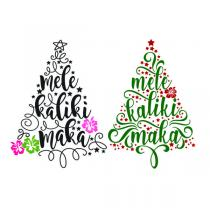 Melekalikimaka Christmas Tree SVG Cuttable Design