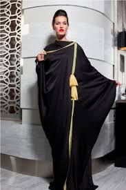 Pin By Arshad On ديزاين Fashion Clothes Women Abaya Designs Islamic Dress