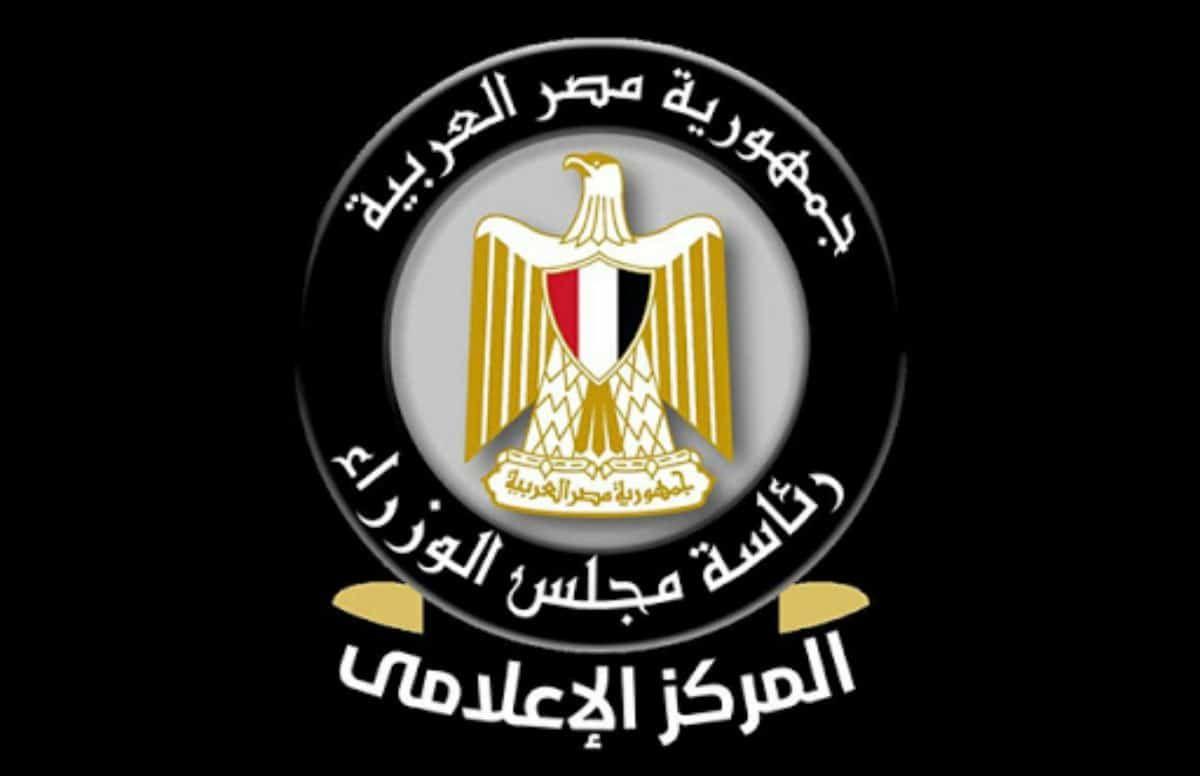 شائعات وحقائق تقرير أسبوعي لمجلس الوزراء يوضح حقيقة الشائعات خلال أسبوع Egypt News Juventus Logo Team Logo