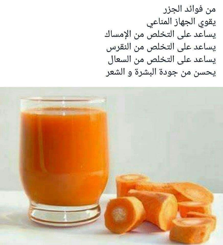 Pin By Rose Flower On ثقافة و معلومات Health Facts Food Health And Nutrition Health Food