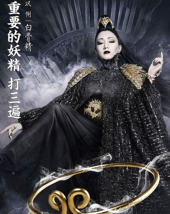 Pin By Gina Maher On Npc Roster In 2020 Disney Cast Gong Li Live Action
