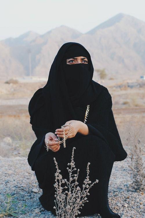 Tumblr | Beauty of NIQAB | Niqab, Hijab niqab, Veil