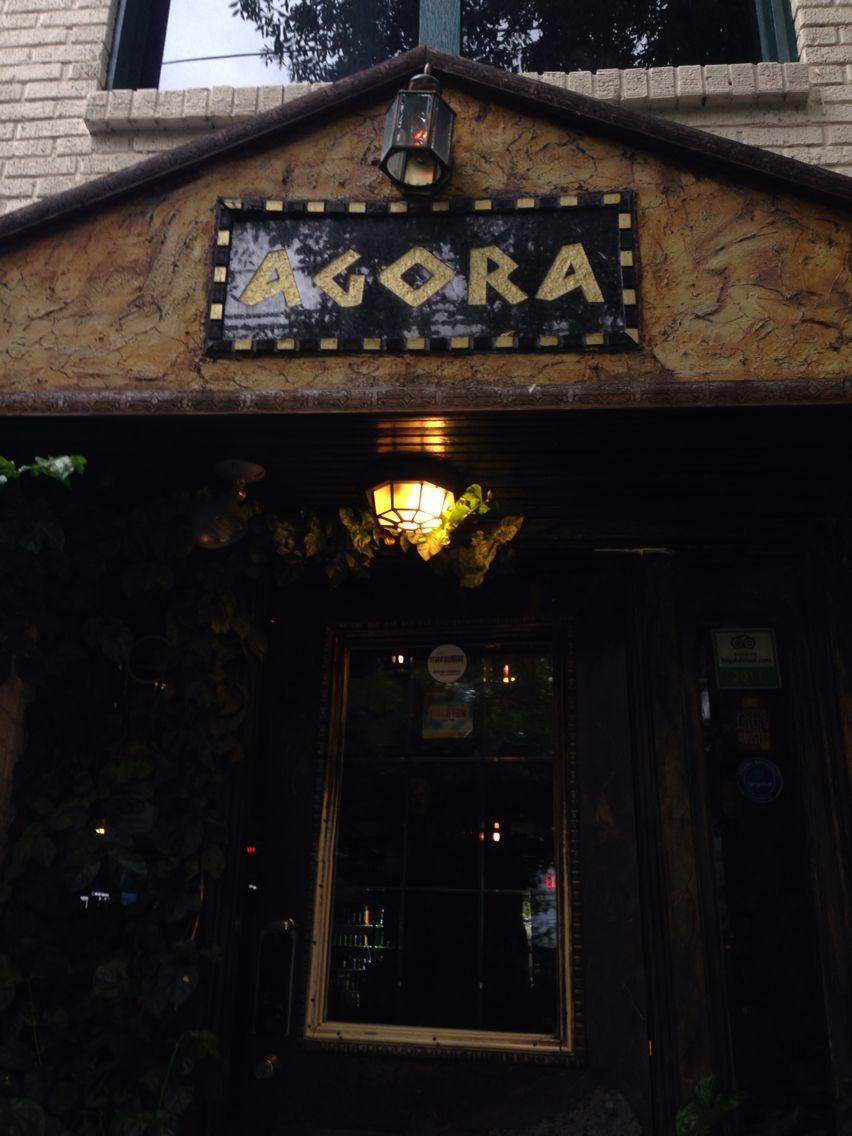 Cafe Agora Houston Tx Coffee Shop H Town Cafe