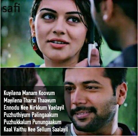 Dating song tamil