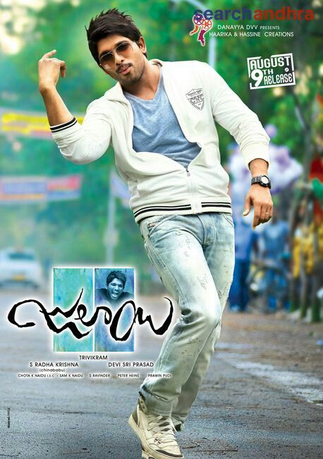 Julayi Telugu Movie English Subtitles Download Of Dvdrip