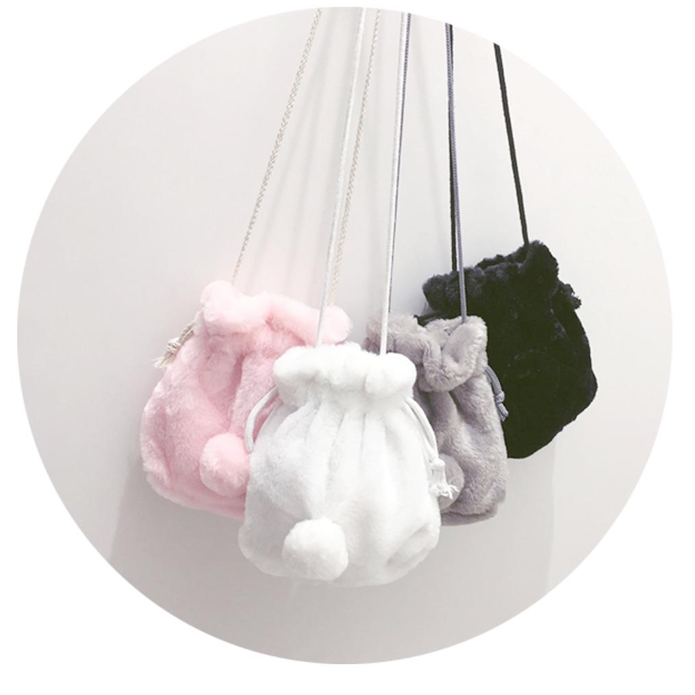 Soft Bunny Tail Purse KF30029 | Bunny tail, Bunny, Pink ...