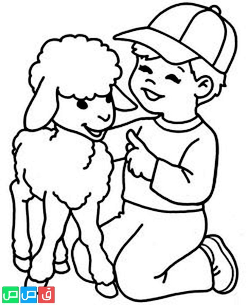 رسم خروف للتلوين Coloring Pages Kids Playing Online Coloring For Kids